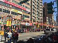 Queue of People Visit Songshan Ciyou Temple at Section 4, Bade Road, Taipei 20160208.JPG