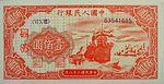 RMB1-100-7A.jpg