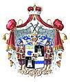 RU COA Eristov XVI,2.jpg