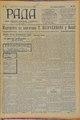 Rada 1908 126.pdf