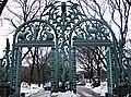 Rainey Memorial Gate (4372257682).jpg