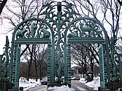 Rainey Memorial Gate (4372257682).jpg