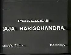 Fichier:Raja Harishchandra- 1913- India's First Silent Film.webm