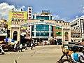 Rajamahendravaram Kotipalli bus station.jpg