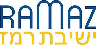 Ramaz School - Image: Ramaz New Logo BLUE RGB Large 72dpi