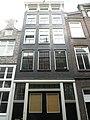 Rapenburg 41, Amsterdam.jpg