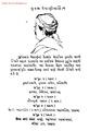 Rasdhar 2 - A.pdf