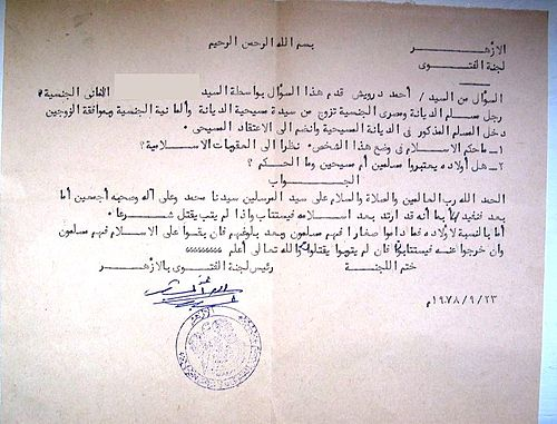 "Legal opinion on apostasy by the Fatwa committee at Al-Azhar University in Cairo, the highest Islamic institution in the world, concerning the case of a man who converted to Christianity: ""Since he left Islam, he will be invited to express his regret. If he does not regret, he will be killed pertaining to rights and obligations of the Islamic law."" Rechtsgutachten betr Apostasie im Islam.jpg"