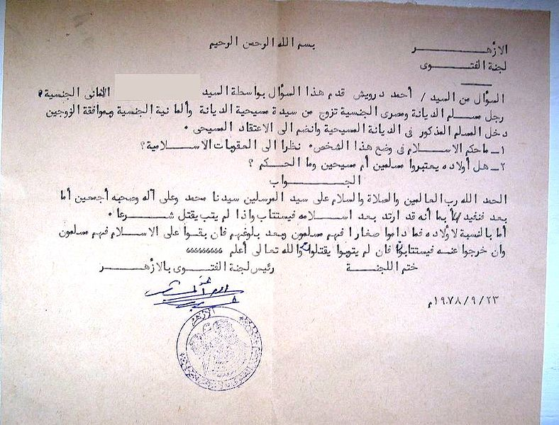 Author: al-Azhr, the Egyptian Supreme Council for Islamic Affairs  This Fatawa describes how an Egyptian man turned apostate and the subsequent punishment prescribed for him by the Al-Azhr Fatawa council.