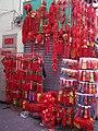 Red decorations (41862971).jpg