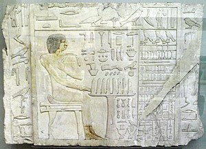 Prince Rahotep - Image: Relief Of Rahotep British Museum August 21 08