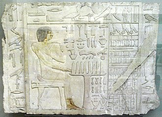 Prince Rahotep - Image: Relief Of Rahotep British Museum August 21 08