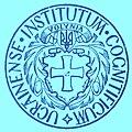Research institute of volyn. logo.jpg
