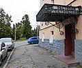 Restaurant 2 (Petrozavodsk).jpg