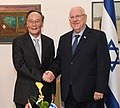 Reuven Rivlin meeting with Wang Qishan, October 2018 (7384).jpg
