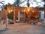 road side shop in Libya