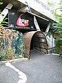 Rock club in Haifa - Stierch.jpg