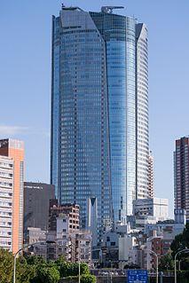Roppongi Hills Mori Tower Skyscraper in Tokyo