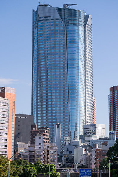 File:Roppongi-Mori-Tower-01.jpg