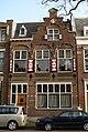 Rotterdam voorschoterlaan44.jpg