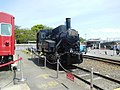 Roundhouse of the Kyoto Railway Museum 24.jpg