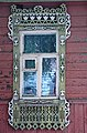 Russia - windows of the building - 014.jpg