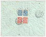 Russia 1914-01-11 cover reverse.jpg