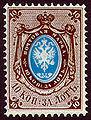 Russia stamp 1858 10k.jpg