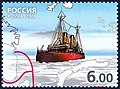 Russia stamp 2008 № 1247.jpg