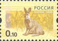Russian standard postal stamp (2008) - 10 kopeks.png
