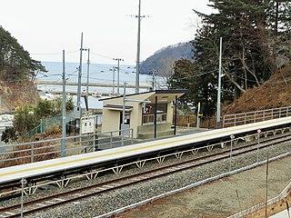 Ryōishi Station Railway station in Kamaishi, Iwate Prefecture, Japan