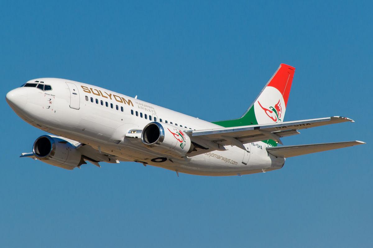 S 243 Lyom Hungarian Airways Wikipedia