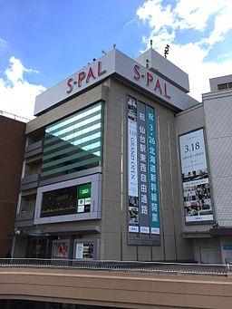 S-PAL Sendai 20160321