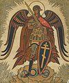 S. Michael by I.Bilibin (1919-20, priv.coll).jpg