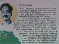 SA Ganapathy short note in Malaysian Malay Textbook, standard 2.