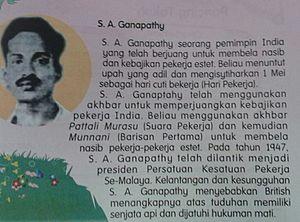 S. A. Ganapathy - Image: SA Ganapathy Malaysian Textbook