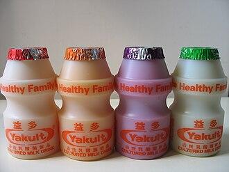 Yakult - Image: SG Yakult 4 flavours