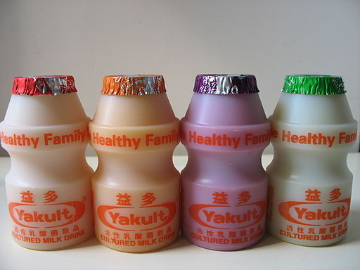 SG Yakult 4 flavours