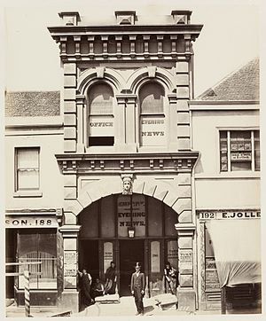 Empire (newspaper) - Empire Office (1872)