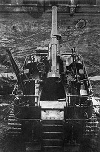 СУ-14 — опытная советская самоходная артиллерийская установка 200px-SU-14_in_the_courtyard_of_the_factory_No_185%2C_1934