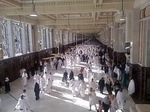Safa and Marwa - Image: Sa'yee To Go