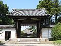 Saidaiji (Nara) nanmon.jpg