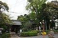 Saihou-ji Temple in Kuranoue-machi, Tosu front.jpg