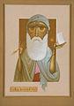 Saint Ioustinos Popovits.jpg