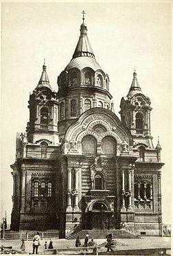 Церковь свв Бориса и Глеба