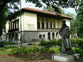 Samokov - Samokov Historical Museum with the statue of Zahari Zograf