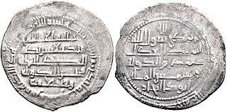 Samsam al-Dawla Buyid Amir