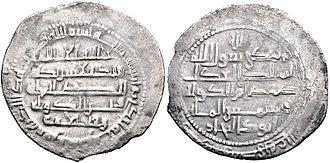 Samsam al-Dawla - Coin minted during the reign of Samsam al-Dawla.