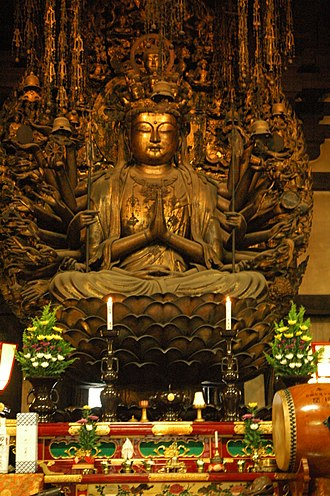 Sanjūsangen-dō - Sanjusangendo (Tankei)