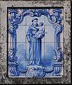 Santo Antoninho de Coimbra.JPG